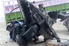 three people die in tractor trolley and truck tremendous collision