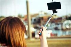 selfie craze may be expensive not sure if this news read