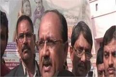 after all who was false health minister had said injection