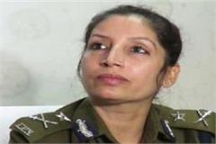 past track court mamta singh panipat rape case