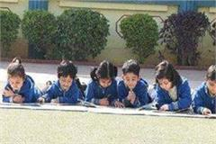 can not run private schools in winter vacations