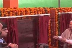 manohar lal khattar projects inauguration