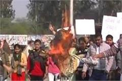 inso burnt effigy of cm khattar