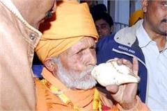 when monk reached with conch in assembly premises