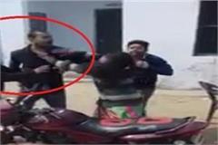 embarrassing  dabbing principal beaten the teacher badly