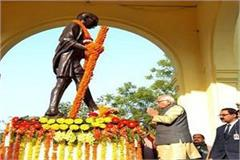 governor ramnayak paid tribute to mahatma gandhi on martyr  s day