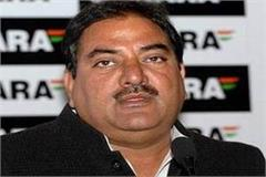 abhay chautala will address the conference of sub divisional workers tomorrow