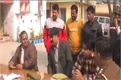 yogiraj  s ruthlessness of the bjp leaders