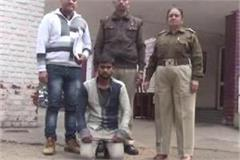 rape with three years child in faridabad