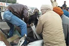a gruesome accident on goraya phillaur national highway one killed