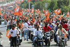 amit shah bike rally in haryana