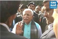 protesting students asked the chief minister why are you afraid