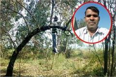 the company threatened to kill farmer hanged