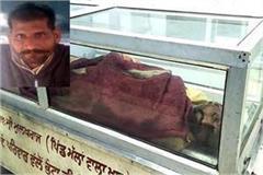 prisoner dies in suspected condition in central prison
