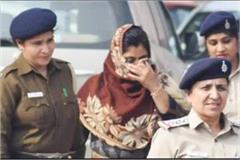 haryana judiciary paper leak case