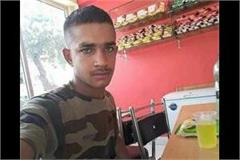 young of panipat had joined two months ago duty martyr in naxal attack