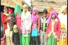 dalit family accused to threatening for change religion