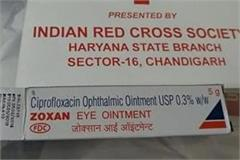 big credentials of red cross society expiry date medicines
