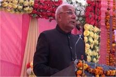 governor  solanki gives cultural message in geeta vidya mandir