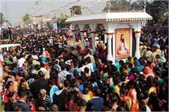 holiday on sri guru ravidas ji  s festival of light