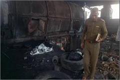 rohtak fire safety tank cracked in rubber factory on sampla beri road