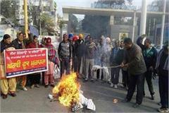 pendu mazdoor union blows the effigies of bjp and rss