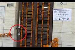 lock hanged on toilets after inauguration by minister