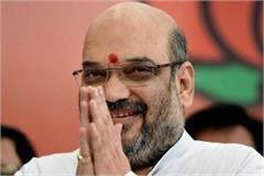 shah will inaugurate the indian gem and jewelery institute today