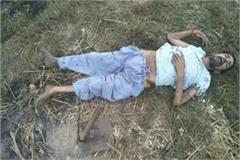 person death due to winter in jind