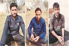 icp kashmiri youth arrested for reelecting the retreat ceremoni site