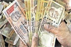 prisoners of tamil nadu prison working on notes of old 500 and 1000 rupees