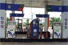 punjab petrol pump owners threaten to go on hunger strike today