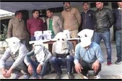 gang stole 22 tractors arrested by cia team