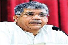 prakash ambedkar condemned the maharashtra government