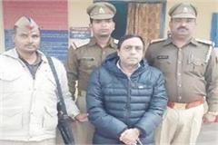 nabha jail break babbar khalsa up police punjab police advocate