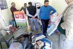 millions of theft from the electronics shop  such crime execution by thieves