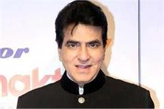 police investigating allegations of sexual harassment on actor jitendra
