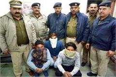 mechanic is main kingpin of atm gang police involve in search