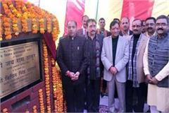 cm jairam gave gift of crores to sulah constituency