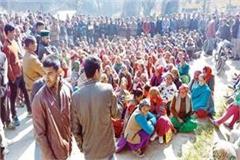 not gets assurance from cm saraj sangharsh samiti made road jam