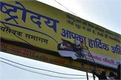 poster case after cleaning rss used to be offensive language