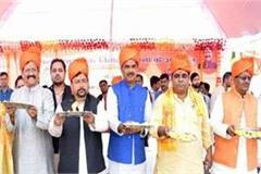 bjp ministers including ministers wear shoes and shriram s aarti