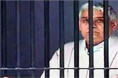rampal present in court