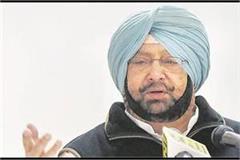amarinder dismisses allegations against son in law in 109 crore bank fraud