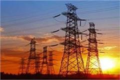 power crisis in northern india including punjab