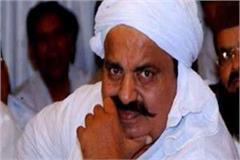 atiq ahmad in trouble before loksabha election