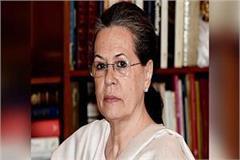 sonia gandhi will visit rae bareli on february 24