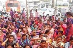 anganwadi workers and helper jail bharo movement today