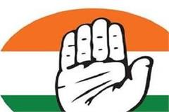 congress worker police force deployed with black flags for shah s rally
