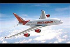 buyer for air india can meet by the end of june